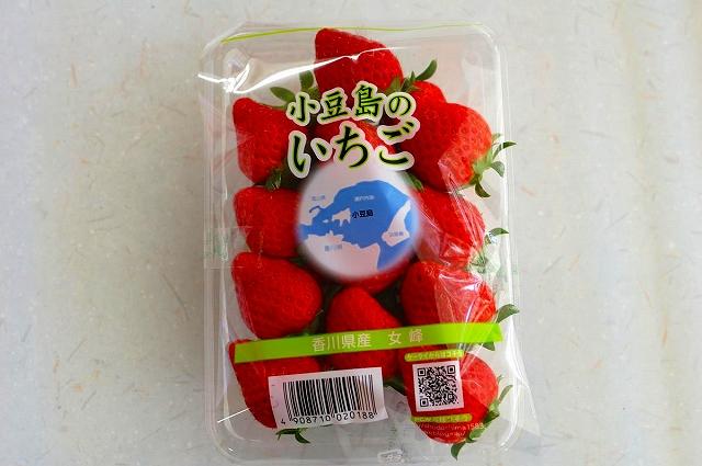 いちご狩り|小豆島産いちご