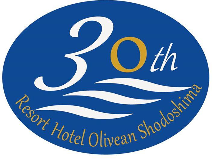 リゾートホテルオリビアン小豆島は2015年30周年を迎えました