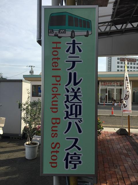 シャトル送迎バス|リゾートホテルオリビアン小豆島