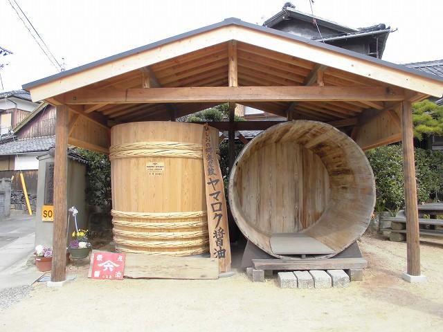 小豆島ツアーズ|リゾートホテルオリビアン小豆島|ヤマロク醤油
