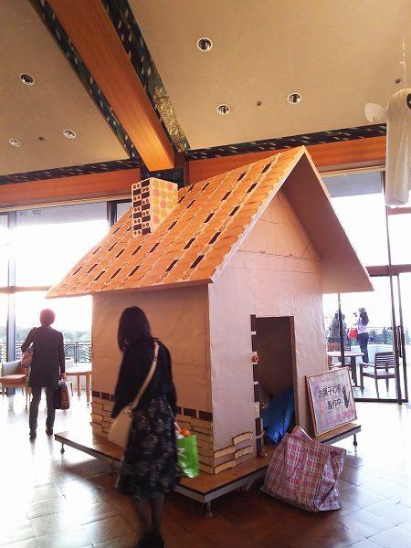お菓子の家|オリビアン小豆島